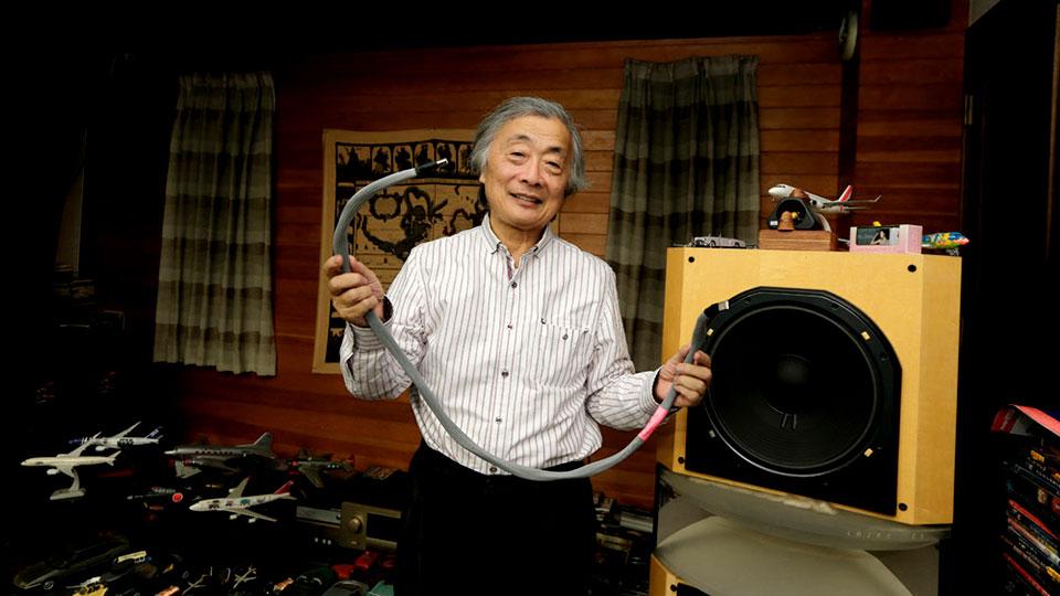 Mr Asakura