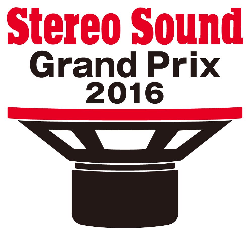 ss-grandprix-color-logo