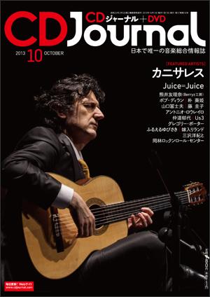 CD Journal Oct 2013